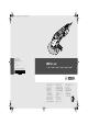 Produktkatalog, Bosch GWS 22-230 LVI