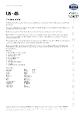 Teknisk datablad, Kema Universal smøremiddel US-45, Dunk, 5 L